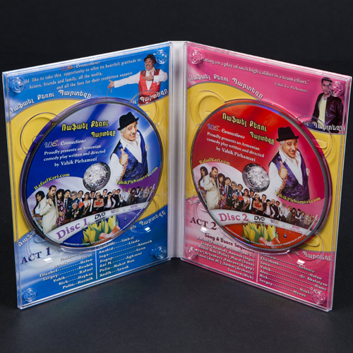 DVD 6 panel digipak dual disc